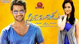 Sukumarudu Latest Telugu Full Movie || Aadi, Nisha Aggarwal - G.Ashok
