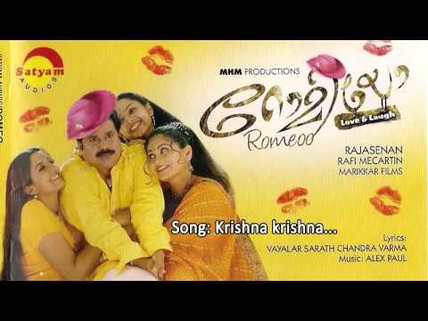 Krishna krishna - Romeo