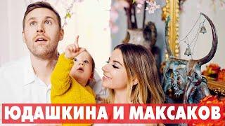 Галина Юдашкина и Петр Максаков: первая фотосессия с сыном Анатолием | HELLO! Russia