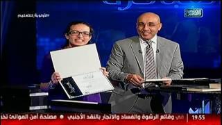 عصام يوسف يقوم بتسليم عباقرة مدرسة البشائر والليسيه شهادات تكريم المركز الثالث والرابع