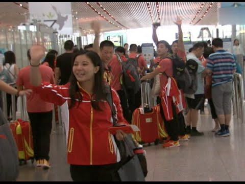 Chinese Athletes Head to Rio as Olympics Approach