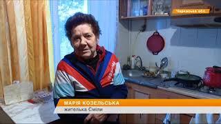Вместо тепла - 91 млн. долга и пледы - черкасчане мерзнут без отопления