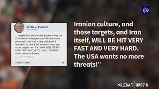 تواصل التصعيد وتهديدات جديدة متبادلة بين طهران وواشنطن (5/1/2020)
