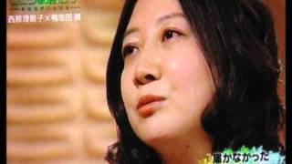 西原理恵子 夫・鴨志田穣は立派だった・・ 西原理恵子 検索動画 7