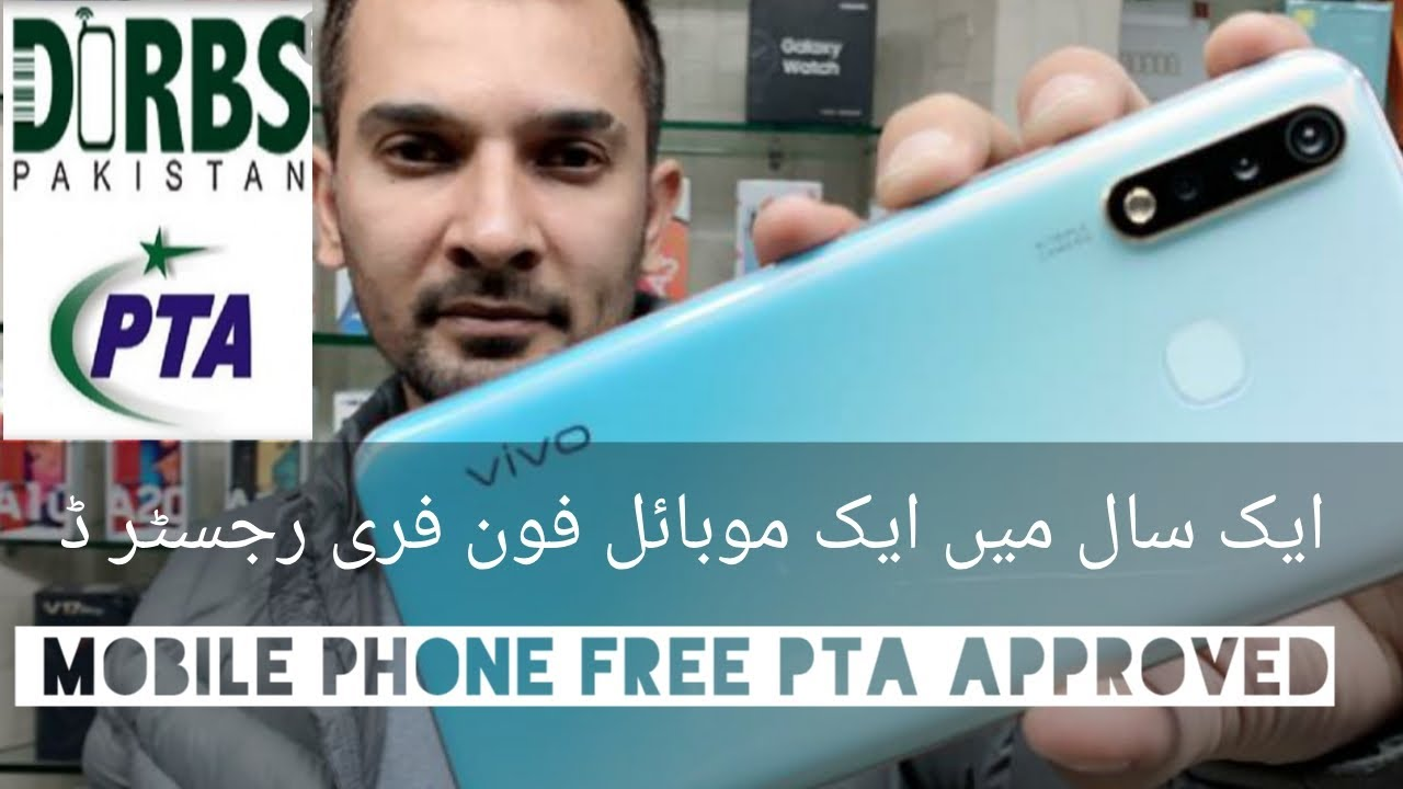 ONE MOBILE PHONE FREE PTA APPROVED | PTA FREE MOBILE PHONE REGISTERED in A YEAR | FREE PTA APPROVAL