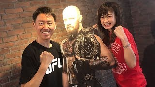 UFCの新たな取り組みが始まります! 世界最高峰の総合格闘技UFCをとこと...