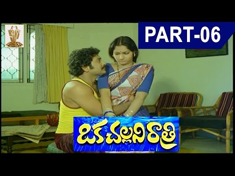 Oka Challani Ratri Telugu Full Movie   Part 6   Chandra Mohan   Madhavi   Suresh Productions