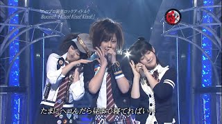 2008,05.16 Buono! (嗣永桃子、夏焼雅、鈴木愛理) 00:00 Talk 03:00 Song #Berryz工房#Buono.