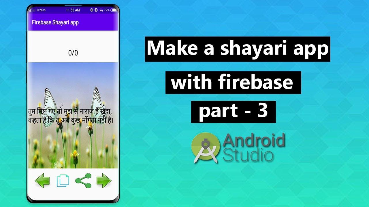How to make a shayari app with Firebase [part - 3]