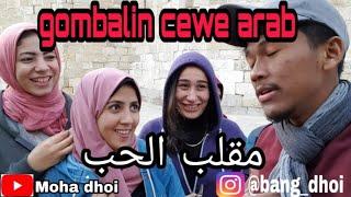 Gombalin cewek arab