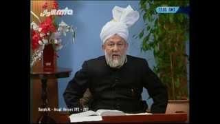 Urdu Tarjamatul Quran Class #97, Surah Al-Araaf v. 192-207, Islam Ahmadiyyat