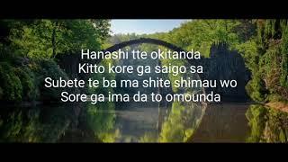Download lagu Ariel Noah Moshimo Mata Itsuka MP3