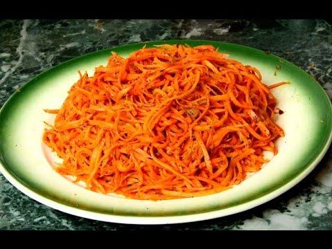 Как приготовить корейскую морковку дома