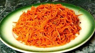 Как приготовить корейскую морковку дома(Как приготовить корейскую морковку дома - мой рецепт!, 2016-01-02T18:04:11.000Z)