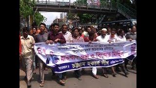 প্রকৌশলীকে লাঞ্ছিতের ঘটনায় উত্তপ্ত চট্টগ্রাম | Chottogram News Update | Somoy TV