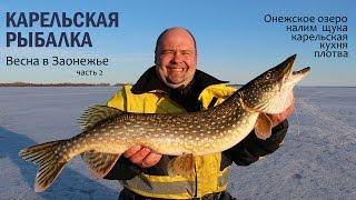 Календарь рыболова - МАЙ 2018: Календарь клева рыбы в мае ...