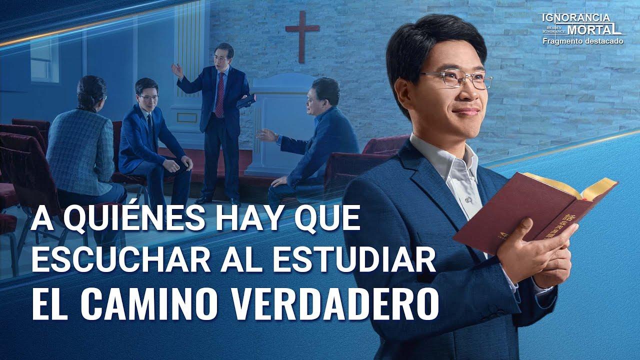 """Fragmento 1 de película evangélico """"Ignorancia mortal"""": A quiénes hay que escuchar al estudiar el camino verdadero"""