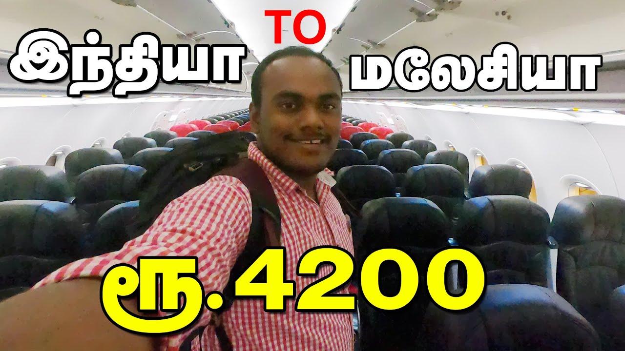 மலேசியா பட்ஜெட் டூர் | First time in Malaysia | Tamil Travel Vlog Ep 1