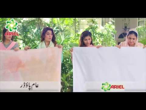 ariel-1-wash-challenge
