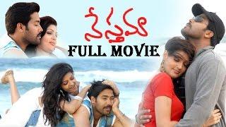 Nesthama Full Movie || Latest Telugu Movies