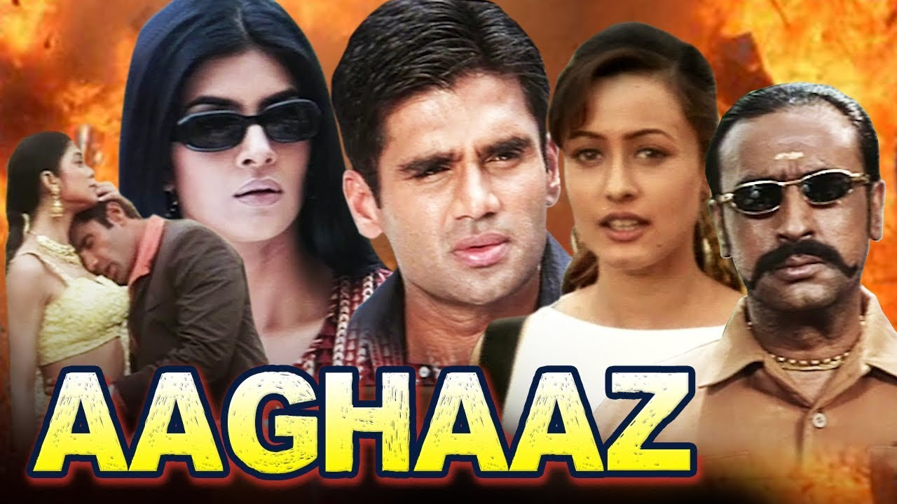 Aaghaaz Full Movie | Hindi Action Movie | Suniel Shetty | Namrata Shirodkar | Sushmita Sen