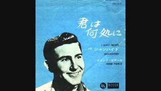 Webb Pierce ~ Tupelo County Jail ~ 1958 and 1964