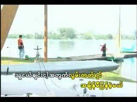 secret-Myanmar song