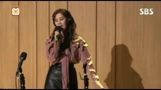 Download lagu Seohyun Don t say no SBS power FM MP3
