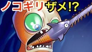 タコとノコギリザメがくっついた不思議な生き物に!?タコが進化しまくった結果 #8【 Octogeddon 】実況 thumbnail