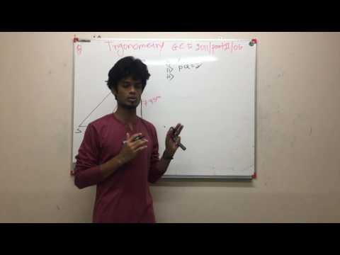 Sri Lankan GCE Ordinary Level 2011 Mathematics Trigonometry Exam Past Paper Explanation