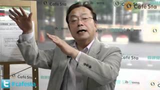 「CafeSta」谷公一衆議院議員 特別委員会を振り返る(2012.5.31)