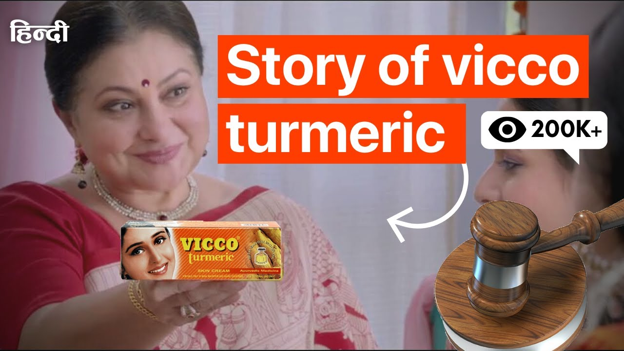 How a lawsuit gave us iconic Vicco Turmeric Jingle?   An Open Comment