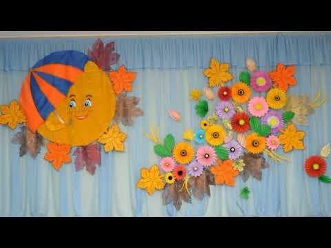 Как оформить музыкальный зал в детском саду