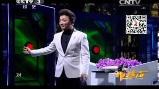 《开门大吉》是中央电视台全新推出的游戏益智节目。节目鼓励普通人通过...
