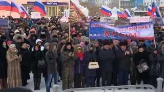 Новоуренгойские общественники вышли на митинг в честь годовщины вхождения Крыма в состав России.