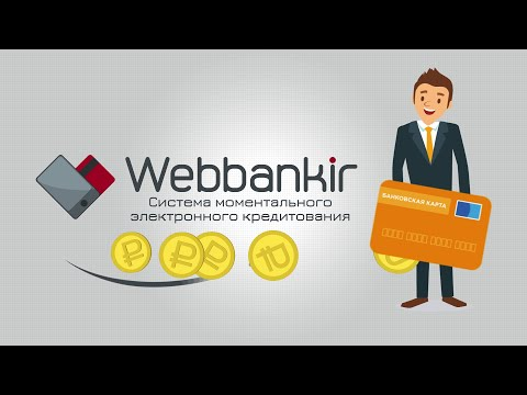 WebBankir Video