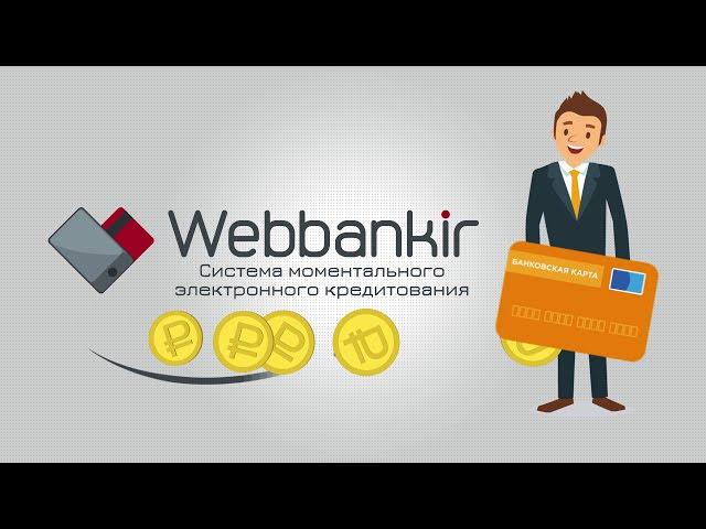 doverennost-na-poluchenie-kreditnoy-karti-sberbanka