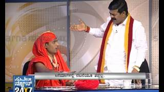Seg_ 10 -  Karnataka against Rishikumara Swamiji - 17 Oct 2012 - Suvarna News