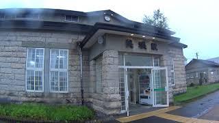 Japan travel blog, biei station