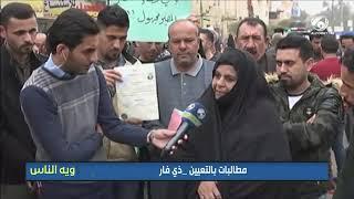 مواطنة ذيقارية توجه رسالة بحرقة قلبها باللغة الانكليزية الى السيد عادل عبد المهدي