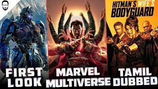 Multiverse   Transformers 7   Hitman's Wife's Bodyguard   Hollywood updates in Tamil   Playtamildub