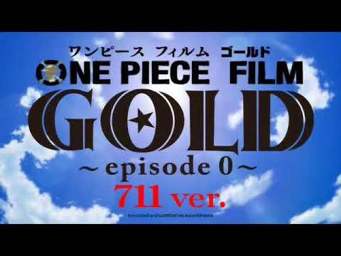 One-Piece-Film_-Gold-Episode-0-711-ver-Episode-1