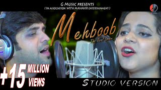 Mehboob | Tu Mora Mehbooba | Swayam Padhi | Asima Panda | Romantic Song | Studio version | G Music.