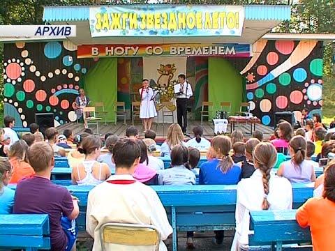 Международный лагерь детей и молодежи финно-угорских народов в Марий Эл