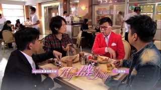My盛Lady - 第 07 集預告 (TVB)