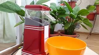 Аппарат для приготовления попкорна с AliExpress + Обзор на iTao