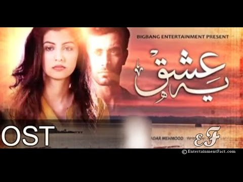 OST Ye Ishq Full Song by Rahat Fateh ALi Khan