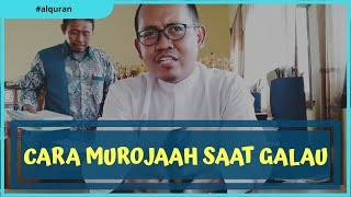 Video Trik murojaah saat senang maupun galau. Insya Allah hafalan cepat mutqin download MP3, 3GP, MP4, WEBM, AVI, FLV Oktober 2018