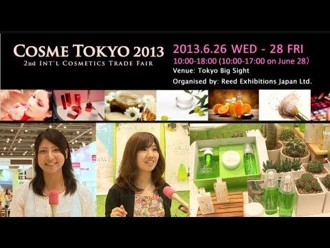Reporter Chinatsu Sato - COSME TOKYO 2013, 2nd INT'L COSMETICS TRADE FAIR -Vol.1 2013.6.26