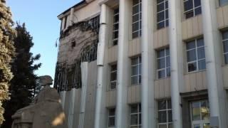 Луганск(Lugansk). Последствия обстрелов: Областная библиотека 16.09.2014